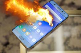 كاميرا ترصد لحظة انفجار هاتف في جيب صاحبه