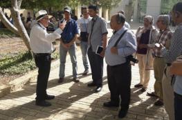 """بالرغم من دعوات المقاطعة.. وفد مغربي تطبيعي يزور """"إسرائيل"""""""
