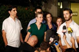 عائلة غولدن تعقب على قرار مصر السماح بإدخال جثمان البطش بغزة