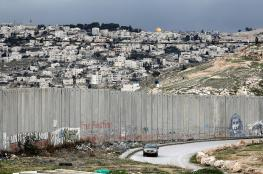 Israel to seize 1,000 dunums of land in Jerusalem