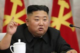 كيم جونغ يتخذ إجراءات قاسية للغاية لمنع انتقال كورونا
