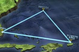 """خبير يكشف سبب اختفاء الطائرات في """"مثلث برمودا"""""""