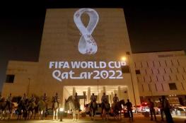 برامج خاصة لضيوف قطر.. تجربة متميزة في انتظار نحو مليون زائر لمونديال 2022