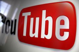 جوجل ترغب بجعل يوتيوب مكاناً أفضل للمعلنين