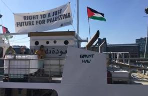 #مباشر وصول السفن الى الدنمارك المتجه الى غزة لفك الحصار