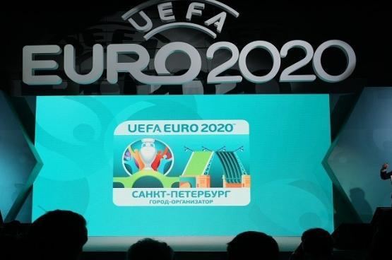 """كشف النقاب عن شعار """"يورو بطرسبورغ 2020"""""""