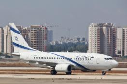 """هل ستجرى رحلات جوية بين السعودية و """"اسرائيل"""" بشكل مباشر؟"""