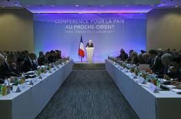 إنطلاق مؤتمر باريس للسلام بمشاركة 70 دولة و5 منظمات دولية