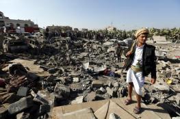اليمن: مقتل 9 مدنيين في اطلاق قذائف على تعز