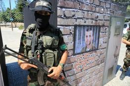 المقاومة ترد .. حلول اسرائيلية مجربة وفاشلة لاستعادة الجنود الأسرى