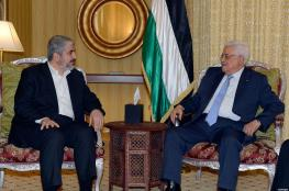 Hamas calls on Palestinians to confront Abbas dictatorship