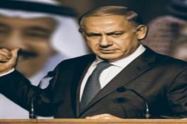 الاعلام العبري يكشف خيوط خطيرة في العلاقة بين الرياض وتل أبيب