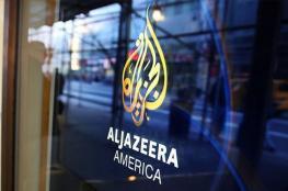 افتتاح مكتب لشبكة الجزيرة بالبنتاغون