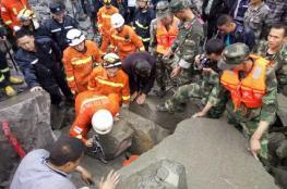 انهيار أرضي كبير في الصين يدفن العشرات