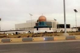 في موريتانيا.. القدس وفلسطين تحاصران السفارة الآمريكية!