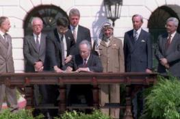 في الذكرى 25 لتوقيعه.. تعرف على أبرز بنود اتفاق أوسلو