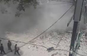 #فيديو منازل كاملة انهارت جراء زلزال المكسيك