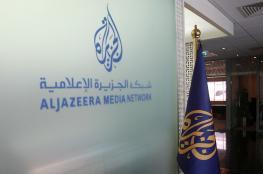 مختصون: إسرائيل فشلت في مجابهة قناة الجزيرة إعلاميا وقانونيا