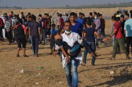 """Report: """"%20 Of Palestinians Injured In Gaza In 2018 Were Children"""""""