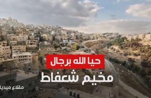 دعوات للنفير العام في القدس المحتلة نصرة للأقصى  #اغضب_للأقصى #البوابات_لا