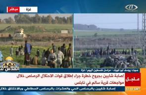 #مباشر إصابات في استمرار المواجهات على السياج الفاصل شرق قطاع غزة