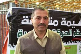 الاحتلال يواصل التصعيد ضد قادة الحركة الإسلامية في الداخل المحتل