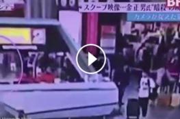 """فيديو للحظة اغتيال """"كيم جونغ نام"""""""