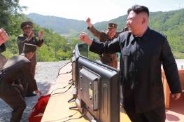 هذا مكان قيادة القوات الصاروخية لكوريا الشمالية