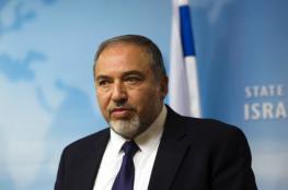 """ليبرمـان: من المستحيل أن ندخل في حرب مع قطاع غزة كل """"عامين"""""""