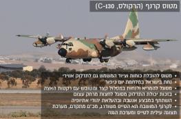 """""""إسرائيل"""" تكشف عن الطائرة التي تستخدمها في الاغتيالات"""