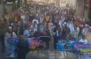 #فيديو المظاهرات التي خرجت في إندونيسيا نصرة للاقصى المبارك