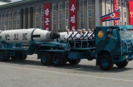 صحيفة: أسلحة بيونغ يانغ النووية لا تهدد سوى الولايات المتحدة