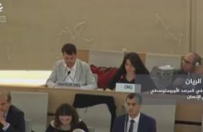 باحثة في المرصد الأورومتوسطي تبلغ مجلس حقوق الإنسان بإنتهاكات السلطة حول تقييد حرية الرأي والتعبير وحجب عدد من المواقع الإلكترونية في فلسطين