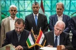 ماذا قال المحللون في رد الفعل الإسرائيلي على المصالحة؟