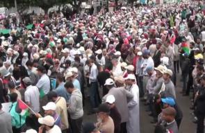 مظاهرة حاشدة بمدينة الدار البيضاء المغربية نصرة للقدس وغزة