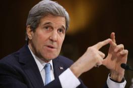 كيري: ترامب استسلم لتضليل بوتين
