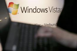 "مايكروسوفت تنهي دعم نظام"" فيستا"""