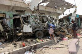 التحالف العربي يعلن التحقيق في هجوم حافلة صعدة اليمنية
