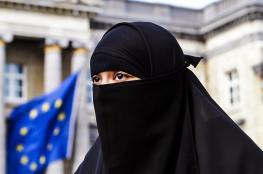 """أستراليا ستمنع """"الحجاب"""" في مدارسها"""