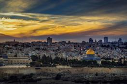 تعرف على القدس في العلاقات الأميركية الإسرائيلية