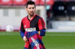 برشلونة يطالب بحذف الإنذار من رصيد ميسي بسبب قميص مارادونا