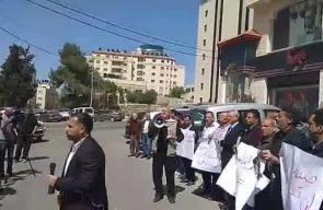 #شاهد اعتصام القوى الوطنية والإسلامية أمام مقر البيت الأمريكي في رام الله