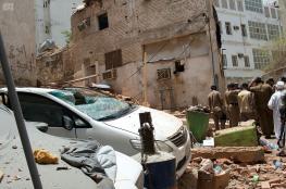 إحباط عملية ارهابية كانت تستهدف الحرم المكي
