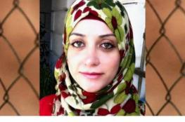 Israel bans lawyer Shireen Issawi from working
