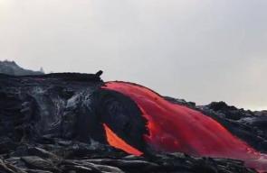 هيئة المسح الجيولوجي الأميركية تعلن أن الحمم التي اندفعت من بركان