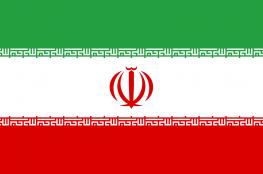 طهران مستعدة لانسحاب أمريكا من الاتفاق النووي