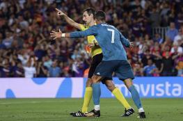 الاتحاد الإسباني يعاقب رونالدو بإيقافه 5 مباريات