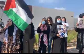 مظاهرات في أم الفحم وطمرة وكفر قرع ضد الجريمة وتواطؤ شرطة الاحتلال مع القتلة