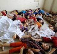 2013MENA_Syria_ChemicalWeapons1