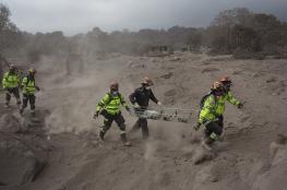 فقدان 192 شخصاً جراء ثوران بركان في غواتيمالا